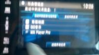 淘宝皇室汽配 十代思域破解中控安装APP后打开效果展示