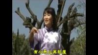 贵州 云南山歌剧【十跪父母恩】马丽波