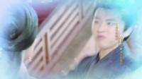 我多么爱你(网剧《大王不容易》片尾曲)MV
