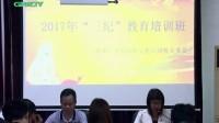 20170828县宣传文化机关部署纪律教育学习月活动