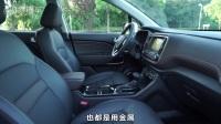 价格狠 产品强 国产新晋SUV传祺GS3首测