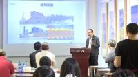 中国艺术权力榜十周年主题论坛·刘子力:从宇宙瓷厂到陶溪川