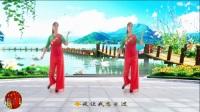裕隆广场舞《恰恰大眼睛》15步