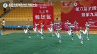 第六届全国全民健身操舞大赛北京赛区暨第九届北京市体育大会健美操比赛-小学混合组全国健美操大众锻炼标准规定动作5级-北京工业大学附属中学英才分校