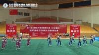 第六届全国全民健身操舞大赛北京赛区暨第九届北京市体育大会健美操比赛-小学甲组全国全民健身操舞规定动作有氧舞蹈3级-北京市海淀区红英小学、十渡中心小学