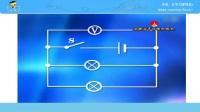 九年级 物理 孙中民 简单电路 第七讲 串、并联电路中的电压规律(成品)