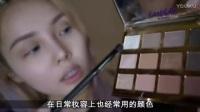 pony化妆视频:新发现的小心得, 轻松get欧美妆