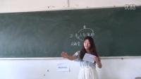 小学语文六年级上册《老人与海鸥》(示例一)_小学语文招聘面试模拟试讲教学视频