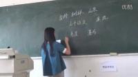 小学语文六年级上册《山中访友》(示例二)_小学语文招聘面试模拟试讲教学视频