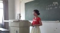 小学语文六年级下册 《北京的春节》_小学语文招聘面试模拟试讲教学视频
