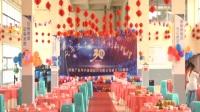 华兴玻璃有限公司成立30周年
