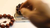 《檀缘讲紫檀系列》犀角紫檀VS印度小叶紫檀怎么区分辨别手串的真假