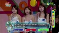 欢乐智多星2017.08.29综艺秀