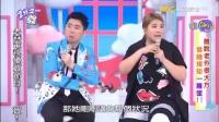 2分之一强2017-08-29综艺秀