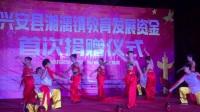 兴安县老协艺术团舞蹈(红高粱)