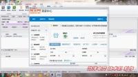 劭洋商品采集软件4.6.3功能整体介绍