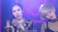简美妍女神黑裙闪亮演唱《Paparazzi》,性感魅力大爆发