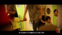玛尔比恩国际早教中心(江苏省泰州市姜堰区东方不夜城)改变孩子成长环境
