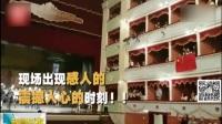 北京爱乐合唱团荣获国际合唱比赛大奖赛冠军 现