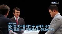 170830 韩国 vs 伊朗 比赛应援Message!