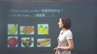 油菜花教育四年级英语下册 英4-5.征求并表达用餐意愿