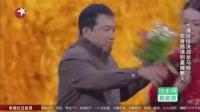 欢乐喜剧人2017岳云鹏大潘佳佳决战杀马特 变身摇滚明星嗨翻天 中国成语大会3