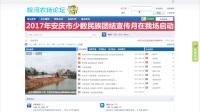 皖河农场论坛-意见留言