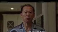 电影《有种你爱我》郑凯江一燕 精彩戏片段赏析