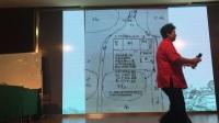 高翠兰于2017河南易经文化学术研讨与应用论坛