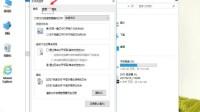 windows10系统如何显示隐藏的文件夹