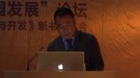 无缝对接——王瑄:水石国际的创意产业设计