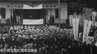 文献纪录片 《正义之剑》 战后中国对日战犯审判揭秘 第四集 《罄竹难书》第五集《铸剑为犁》 完整合集版 2017-8-28-29