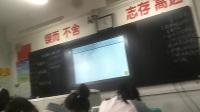 生物观摩课2