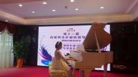 第11届肖邦青少年国际钢琴比赛邵阳市比赛 绣金匾