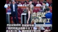要求删除薛之谦和刘维戏份的大咖,真的是你们说的这个老戏骨吗?