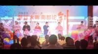 餐饮大咖南都论剑——2017新形势下餐饮行业发展南都论坛