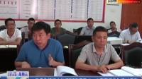 """湖北恩施:咸丰县集镇污水处理项目""""一方案两评价""""通过评审"""