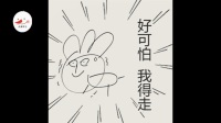 大触杨洋又出新作,丑到刘亦菲都笑喷,一年一画却变成淘宝爆款!
