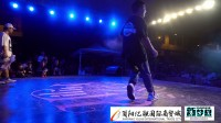 """简阳亿联&新梦想街舞""""嘻哈一夏vol.1""""街舞城市对抗赛-少儿breaking1v1 8进4 第3场1"""