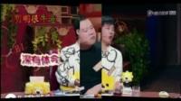 岳云鹏揭相声界内幕:容易心理不健康,郭德纲曹云金非个案