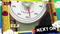 麻辣天后传 20170830 谎报才能进演艺圈?!明星真实资料大公开!