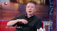 冯小刚讲述《芳华》演员选择过程 首次回应演员整容话题 170830 金星秀
