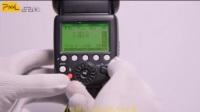 品色X900/N锂电池闪光灯操作使用说明