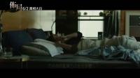 《看不见的客人》首曝MV