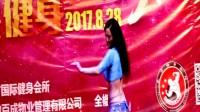 全椒东方国际健身会所2017七夕晚会创办人朱光彩表演《鼓舞》