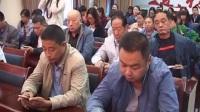洛宁网2017年8月31日洛宁新闻第一条(十二届县委第四轮巡察正式启动)