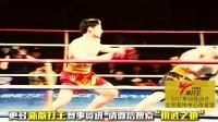 中国市面搏击赛事鱼龙混杂,新散打王如何打出国产搏击新天地?