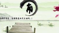 宫商启动水墨大气中国风视频企业LOGO演绎启动仪式文化_(new)