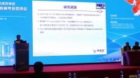 张纪蔚教授:从急性VTE治疗的需求看抗凝药物的选择
