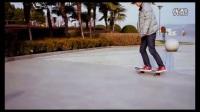 双翘板滑板新手滑行、转弯、刹车教学视频